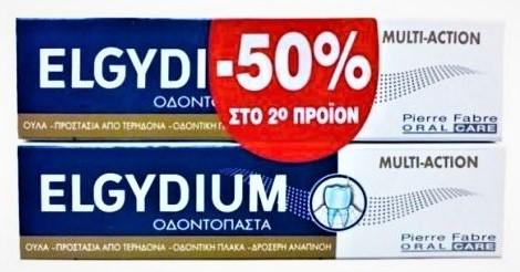ELGYDIUM Multi-Action Οδοντόπαστα 2 x 75ml