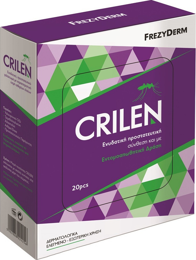 Frezyderm Crilen Wipes, Υγρά Ενυδατικά Μαντηλάκια 20τμχ