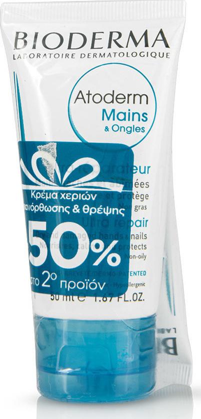 Bioderma - Promo Atoderm Mains & Ongles 2x50ml -50% στο 2ο προϊόν