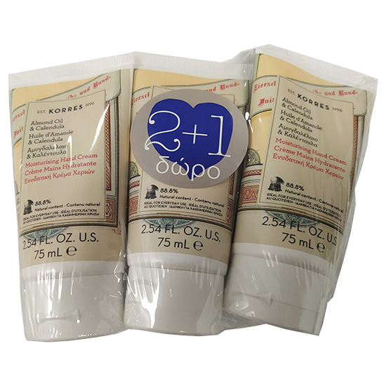 Korres - Promo Κρέμα χεριών με Αμυγδαλέλαιο & Καλέντουλα 75ml 2+1 δώρο
