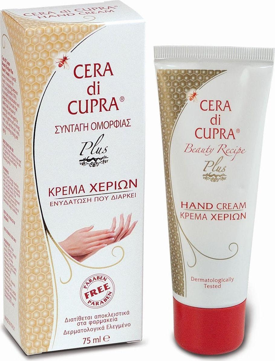 Cera di Cupra - Plus Hand Cream 75ml