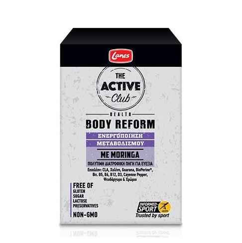Lanes The Active Club Body Reform, Ενεργοποίηση Μεταβολισμού με Moringa 60 κάψουλες