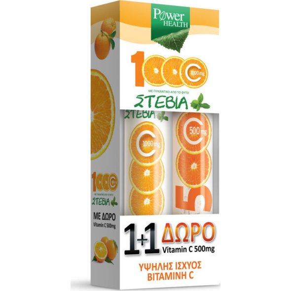 Power Health Vitamin C 1000mg με Στέβια 24 αναβράζοντα δισκία + Vitamin C 500mg Πορτοκάλι 20 αναβράζοντα δισκία
