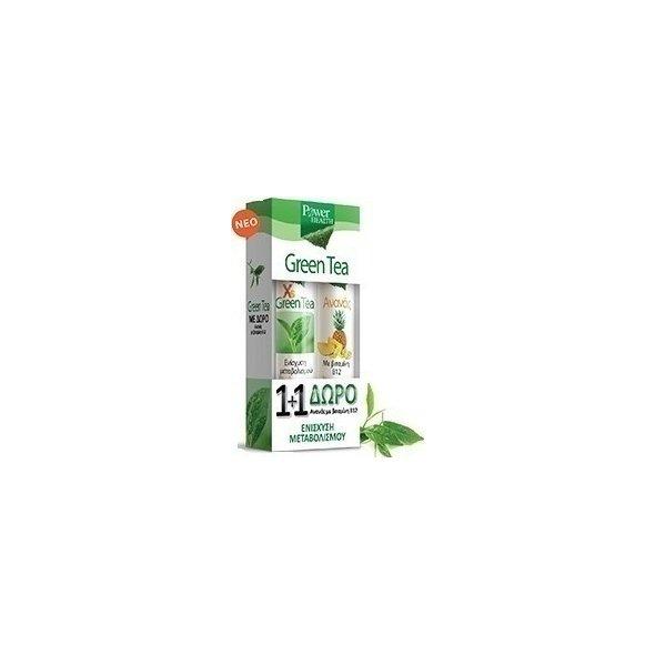Power Health Green Tea + Ανανάς με Βιταμίνη B12 2 x 20 αναβράζοντα δισκία