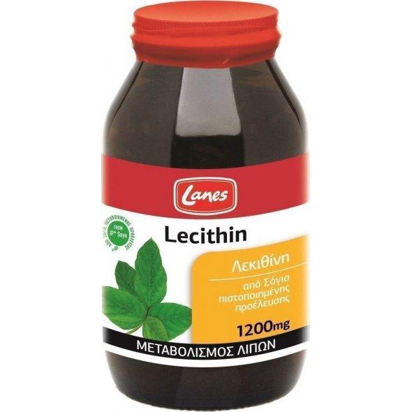 Lanes Lecithin 1200mg, Συμπλήρωμα Διατροφής Λεκιθίνης για τον Μεταβολισμό των Λιπών 200 Κάψουλες
