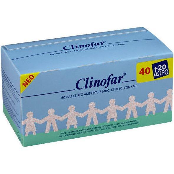 Clinofar Αποστειρωμένος Φυσιολογικός Ορός 40 + 20 Δώρο x 5ml