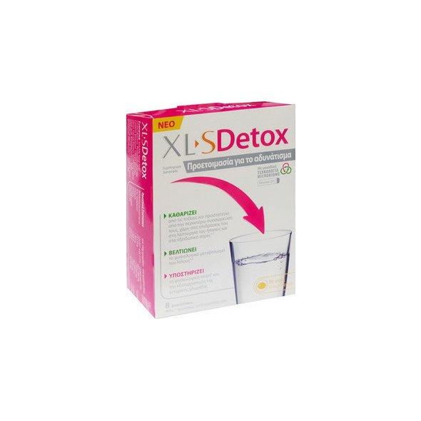 XLS Detox 8 Φακελίσκοι Προετοιμασία για το Αδυνάτισμα