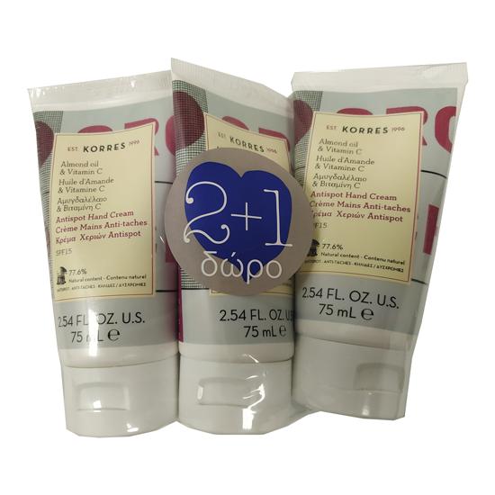Korres Promo Κέρμα χεριών με Αμυγδαλέλαιο & Βιταμίνη C 75ml 2+1 δώρο