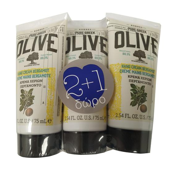 Korres - Promo Olive Κρέμα Χεριών Περγαμόντο 75ml 2+1 δώρο
