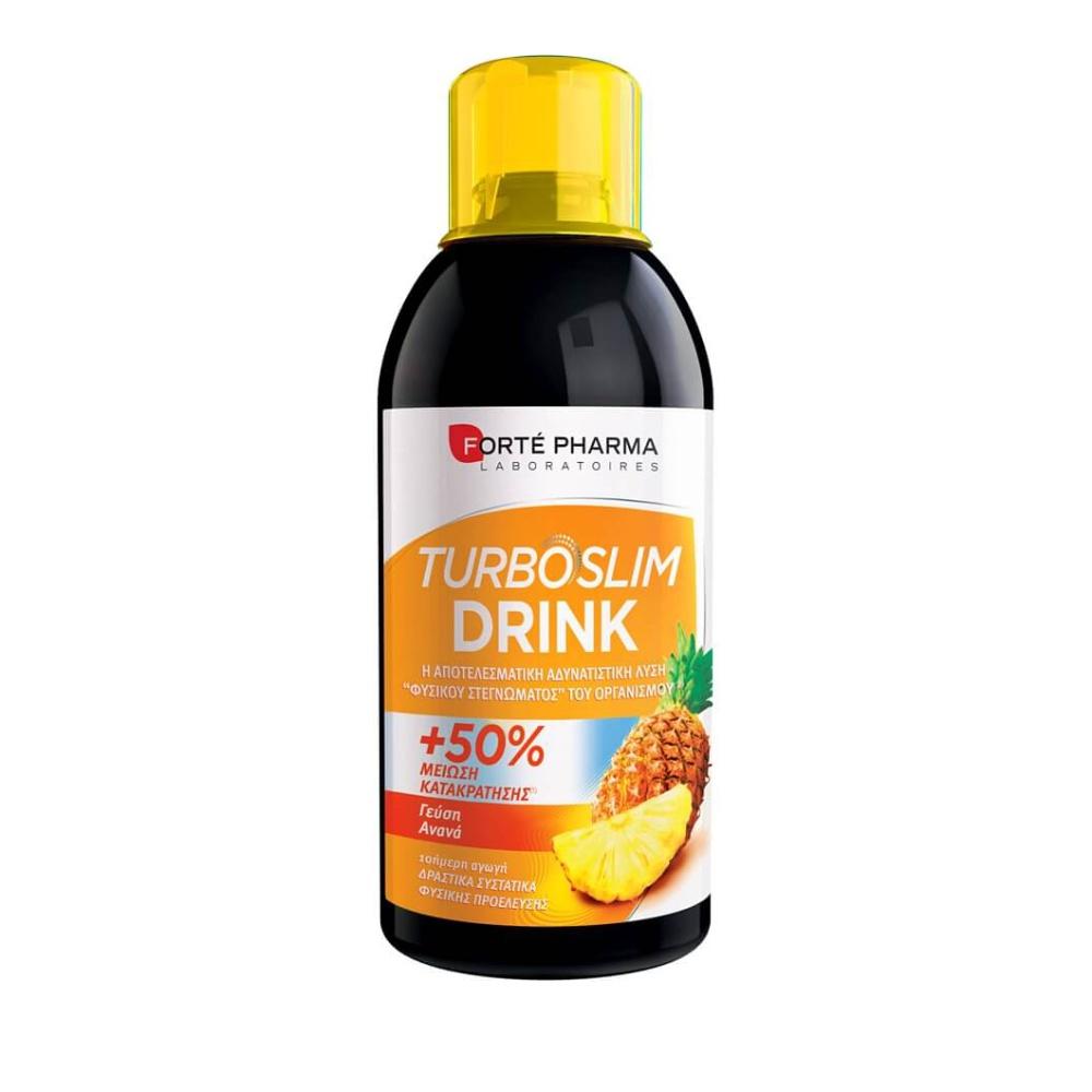 Forte Pharma - Turboslim Drink Γεύση Ανανάς, 500ml