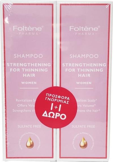 Foltene - Promo Shampoo Strengthening For Thinning Hair Women 200ml 1+1 Δώρο