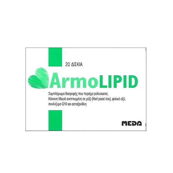 Meda Armolipid Συμπλήρωμα Διατροφής για τον Έλεγχο της Χοληστερόλης 20 δισκία