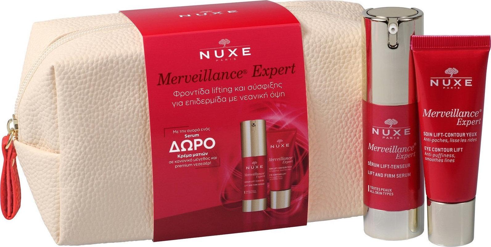 Nuxe - Promo Marveillance Expert Serum 30ml & Δώρο Eye Contour Lift 15ml