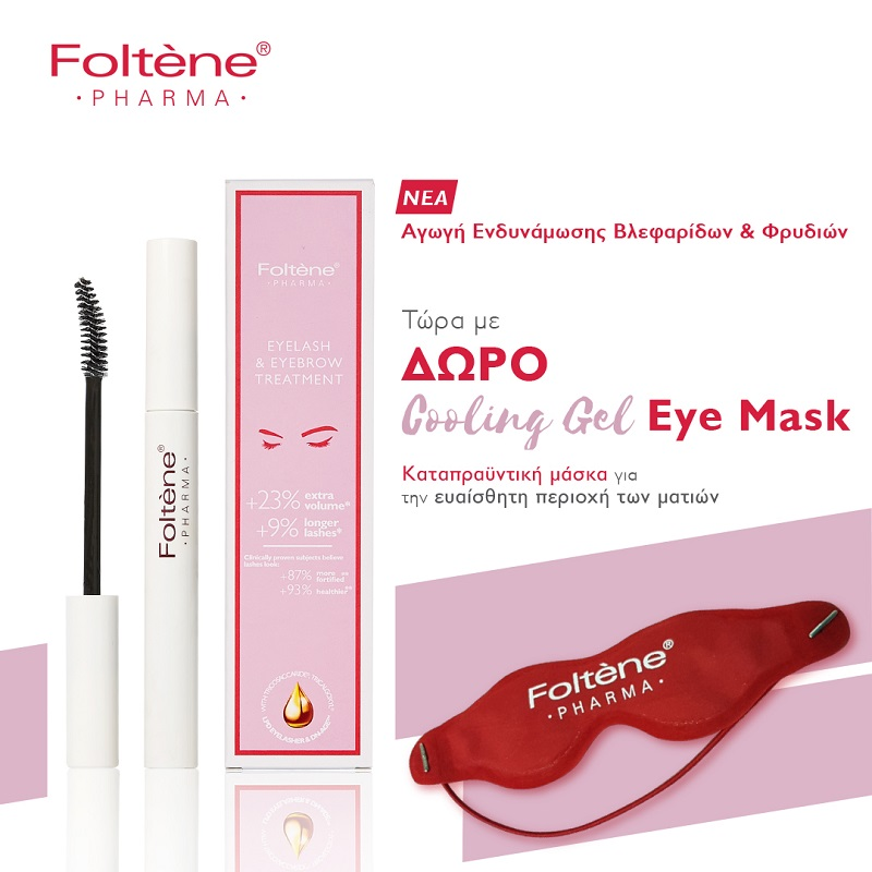 Foltene Eyelash and Eyebrow Treatment Αγωγή για βλεφαρίδες και φρύδια 6.5ml Promo Eye Cooling Mask