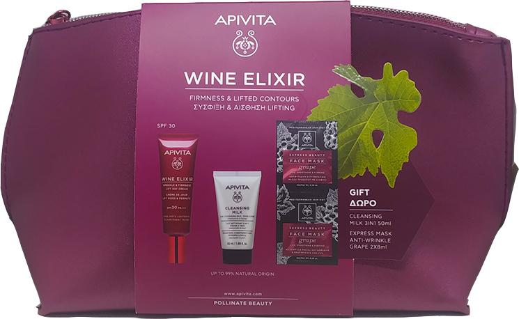 Apivita Promo Wine Elixir SPF30 40ml & ΔΩΡΟ Cleansing Milk 50ml & Αντιρυτιδική και Συσφιγκτική Μάσκα με Σταφύλι 2x8ml & Δώρο Νεσεσέρ
