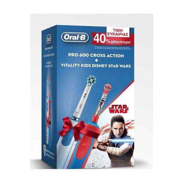 Oral-B Set Pro 600 Cross Action Επαναφορτιζόμενη Ηλεκτρική Οδοντόβουρτσα 1τμχ + Vitality Kids Disney Star Wars Επαναφορτιζόμενη Ηλεκτρική Οδοντόβουρτσα 1τμχ -40% Φθηνότερα