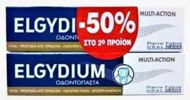 ELGYDIUM Multi-Action Οδοντόπαστα 2 x 75ml