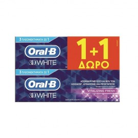 Oral-B Promo Οδοντόκρεμα 3D White Revitalize 75ml 1+1 ΔΩΡΟ