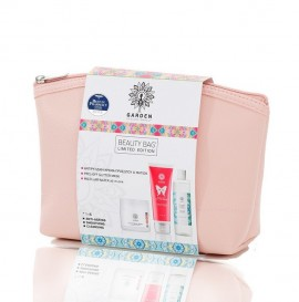 Garden of Panthenols Beauty Bag No5, Αντιρυτιδική Κρέμα Προσώπου & Ματιών 50ml + Peel-Off Glitter Mask 75ml + Micellar Water all-in-one 100ml + ΔΩΡΟ Ν …