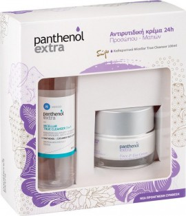 Medisei Panthenol  Extra Promo Face & Eye Cream Αντιγηραντική Ημέρας 50ml & ΔΩΡΟ Micellar True Cleanser 100ml