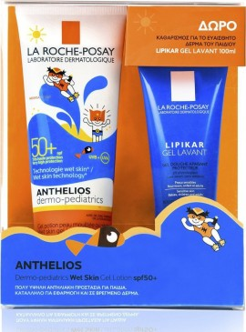 La Roche Posay - Promo Anthelios Dermo-Pediatrics Wet Skin Gel Lotion 250ml & Δώρο Lipikar Gel Lavant 100ml