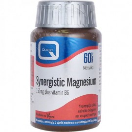 Quest Synergistic Magnesium, Μαγνήσιο & Βιταμίνη Β6 60 ταμπλέτες