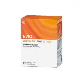 Eviol Vitamin D3 2200 IU 55μg, Βιταμίνη D3 60caps