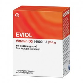 Eviol Vitamin D3 4000 IU 100μg, Βιταμίνη D3 60caps