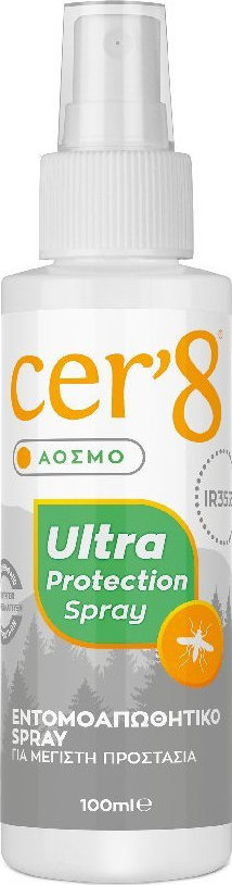 Vican - Cer8 Ultra Protection Spray 100ml