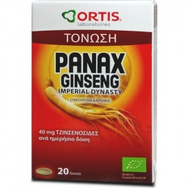 Ortis Panax Ginseng Imperial Dynasty, Οργανικό Συμπλήρωμα Διατροφής με Τζίνσενγκ 20 ταμπλέτες