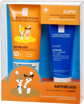 La Roche Posay - Anthelios Dermo-Pediatrics Hydrating Lotion SPF50 250ml& Lipikar Gel Lavant Soothing Protective Shower Gel 100ml