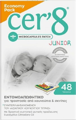 Vican - Cer8 Παιδικό Εντομοαπωθητικό Microcapsules Patch 48τμχ