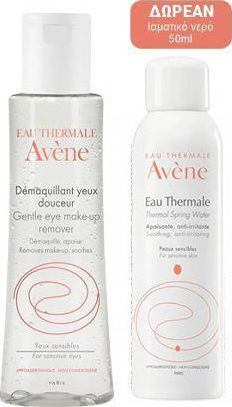 Avene - Promo Pack Demaquillan Yeux Doucer 125ml & Δώρο Thermal Spring Water Ιαματικό Νερό 50ml