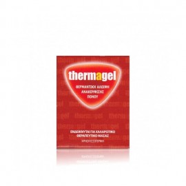 Euromed ThermaGel, Θερμαντική Αλοιφή Ανακούφισης Πόνου 100gr