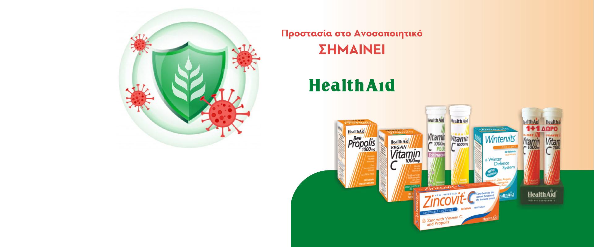 Ενισχύστε την άμυνα του οργανισμού σας με Health Aid!