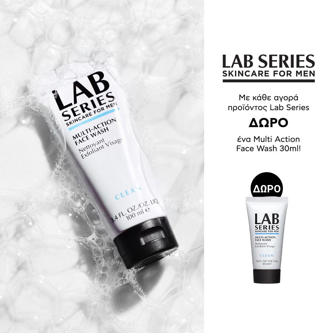Με οποιοδήποτε προϊόν Lab Series, ΔΩΡΟ το Multi Action Face Wash 30ml