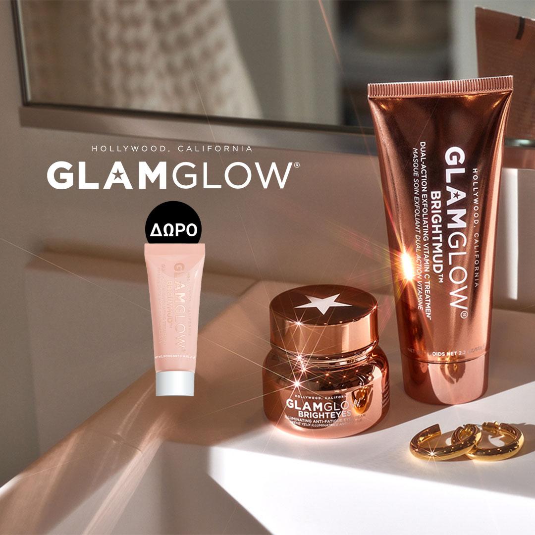 Με κάθε αγορά προϊόντος Glamglow, ΔΩΡΟ η νέα Brightmud Exfoliating Treatment 7g