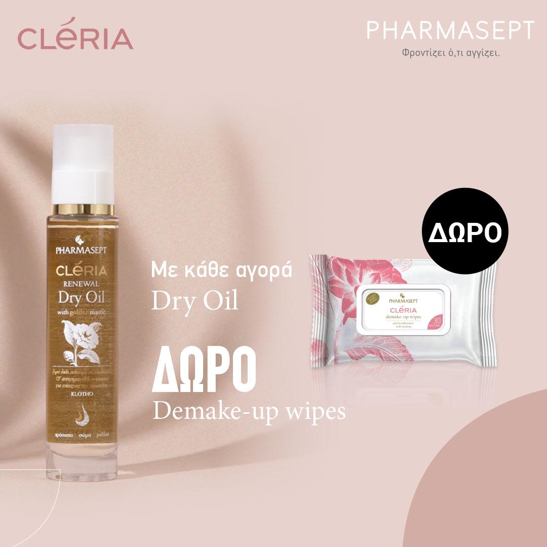 Με οποιαδήποτε αγοράPharmasept Cleria Renewal Dry Oil,ΔΩΡΟCleria demake-up wipes