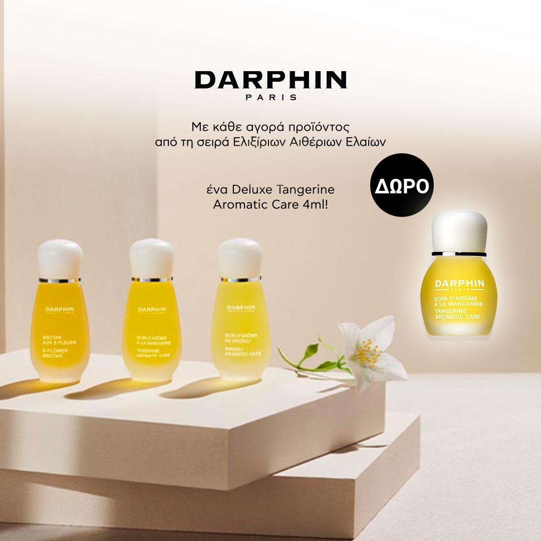 Darphin αιθέρια έλαια ΟΛΑ -42% & ΔΩΡΟ