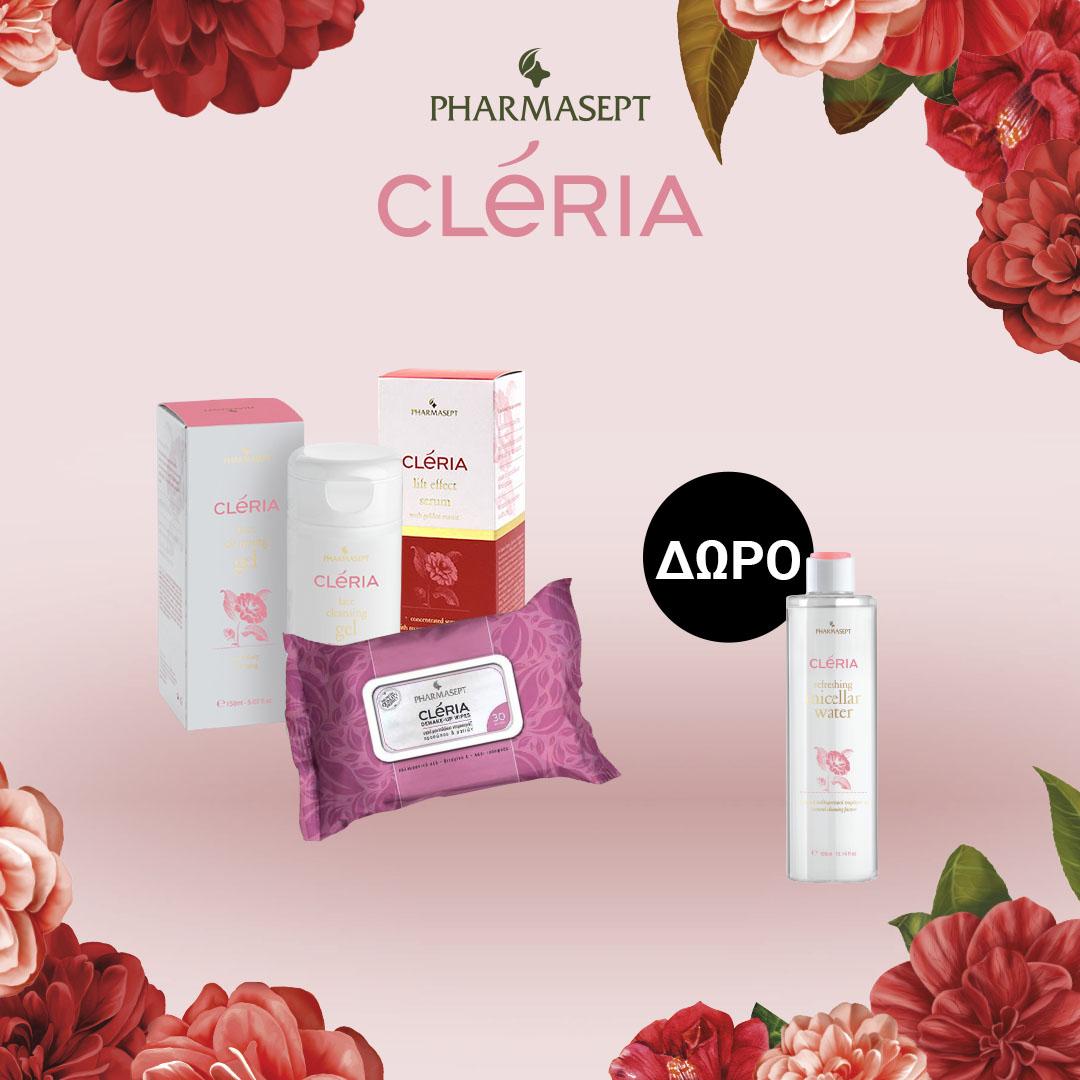 Pharmasept Cleria έως -42% & ΔΩΡΟ με κάθε αγορά άνω των 30€