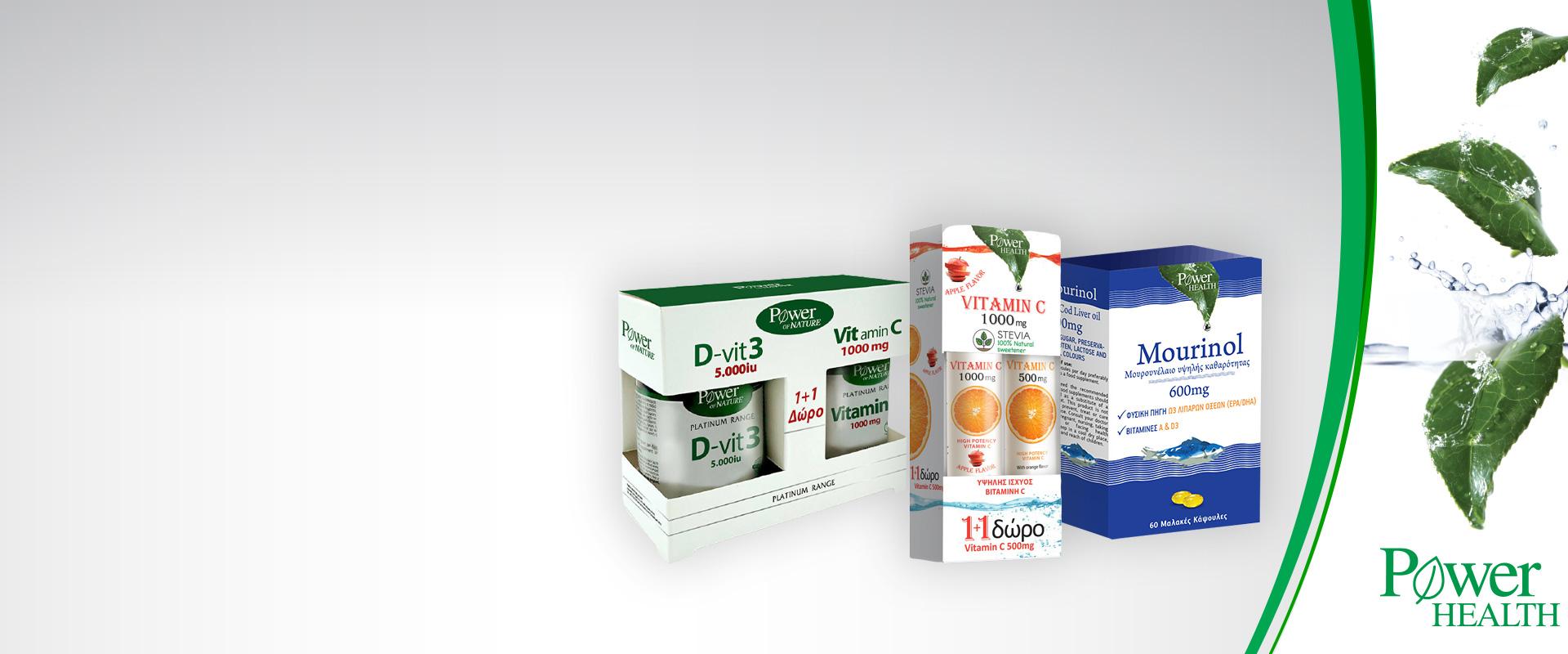 Αγαπημένα προϊόντα Power Health έως -58%