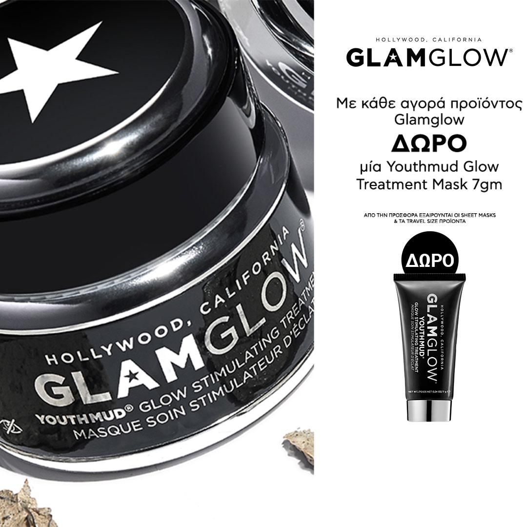 Glamglow έως -50% & ΔΩΡΟ!