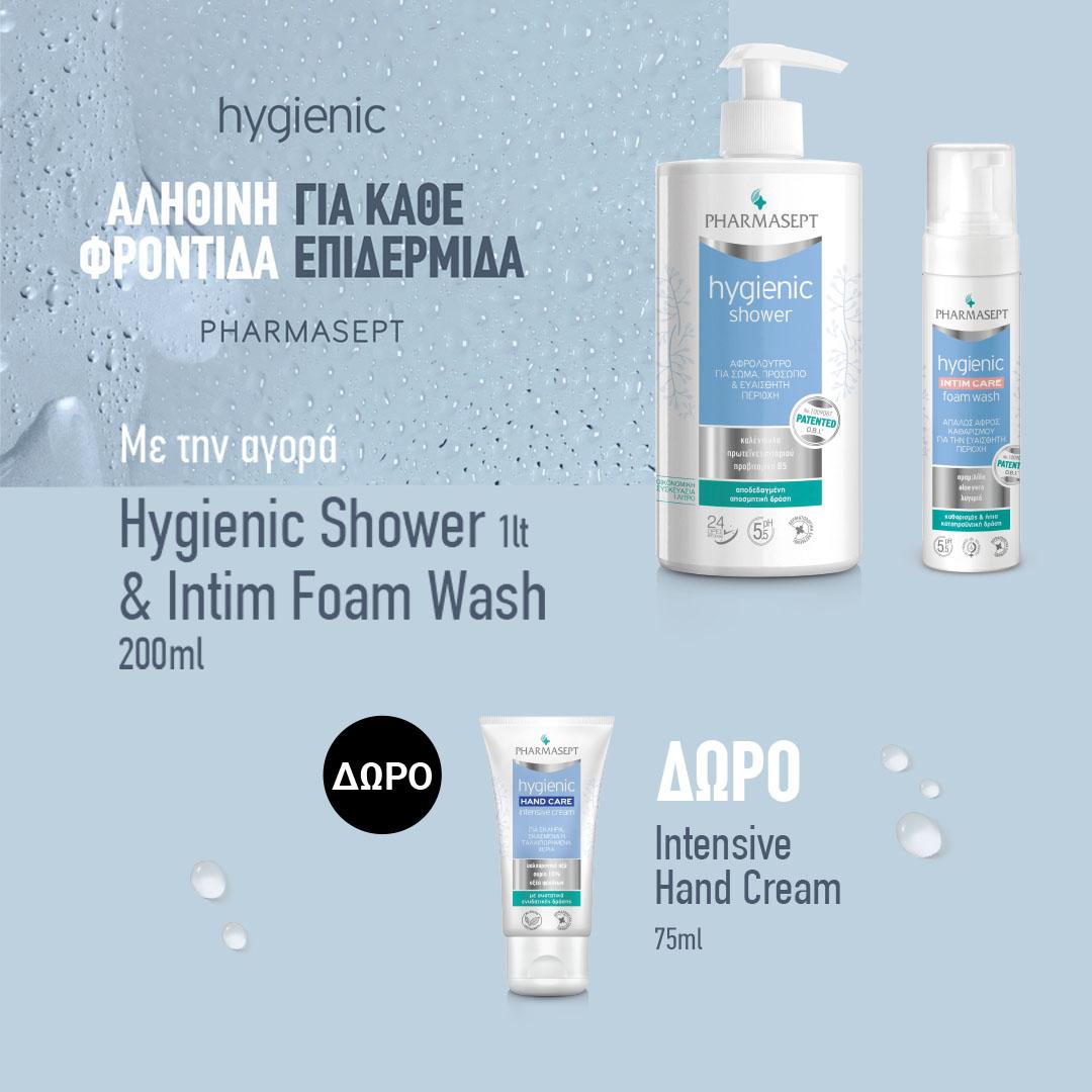 Pharmasept Hygienic shower 1lt & Hygienic Intim Foam wash έως -47% & ΔΩΡΟ Intensive hand cream