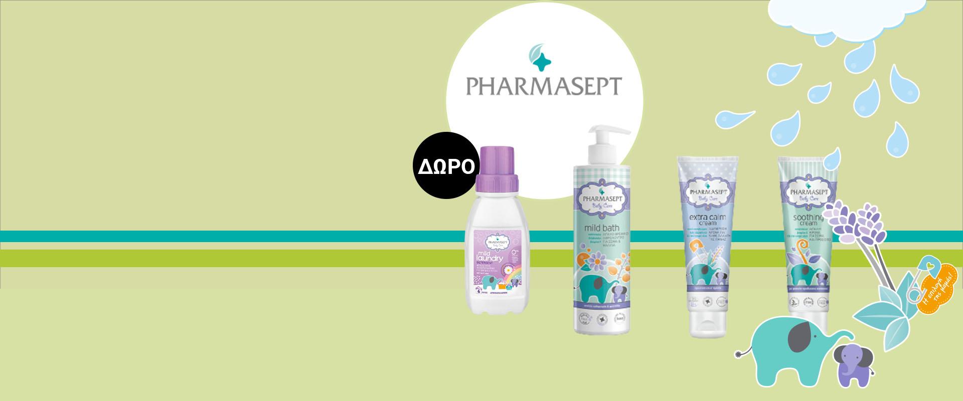 Pharmasept βρεφικό πακέτο περιποίησης με -50%!