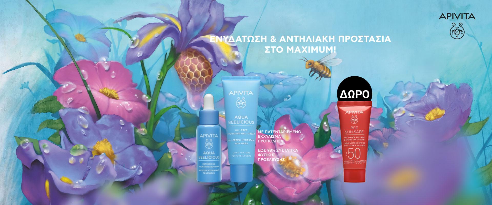 Apivita Aqua Beelicious με -40%