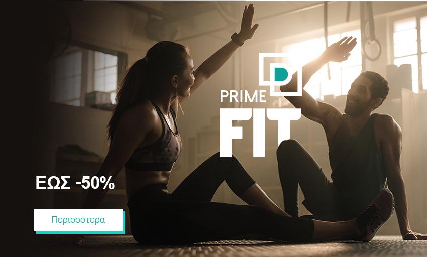 Prime Fit  έως -50%