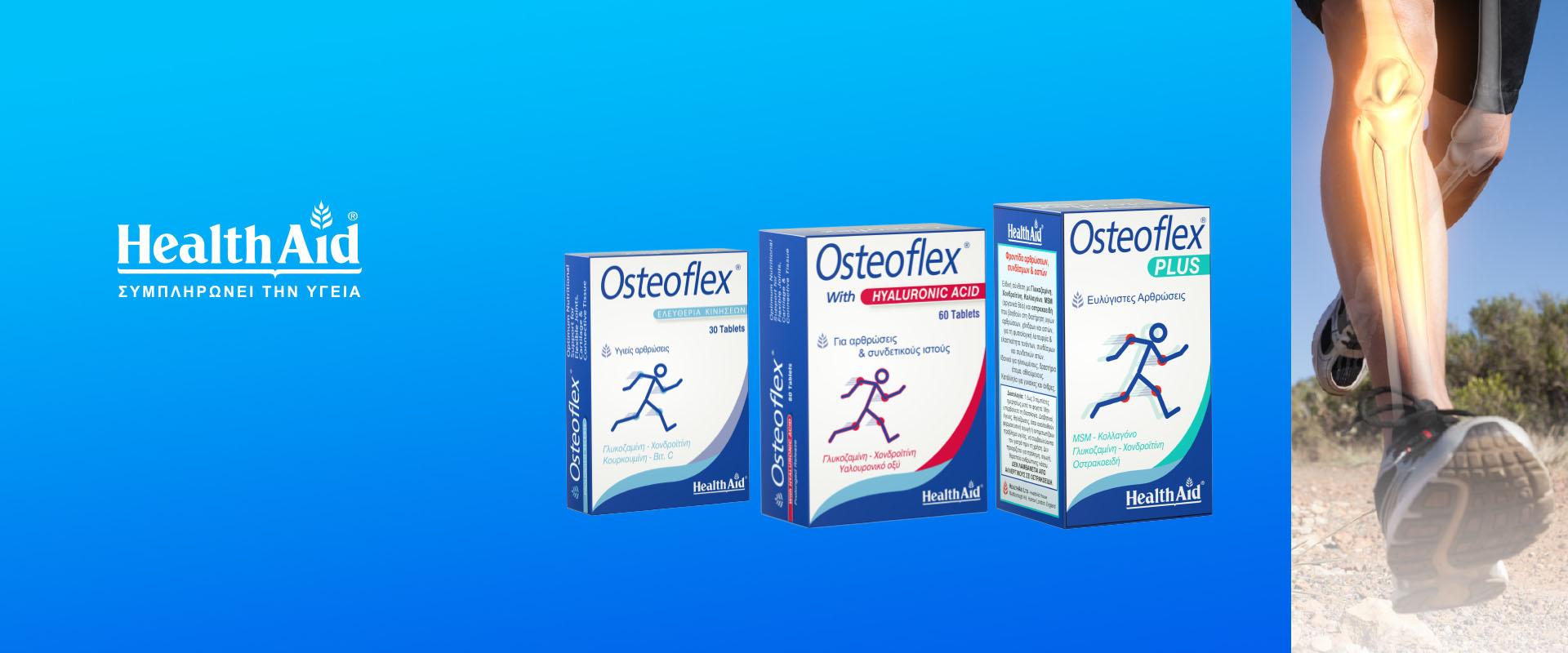 Osteoflex έως -39%